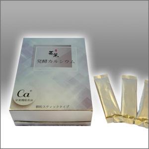 花見発酵カルシウム